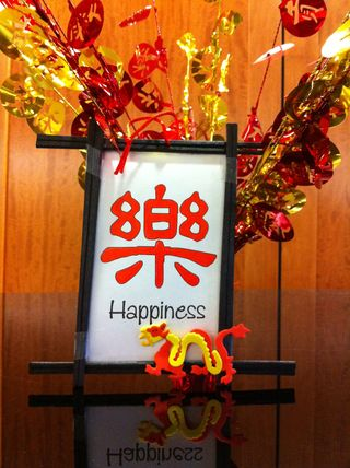 ChineseNewYear2012